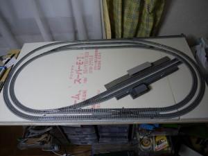 P1100053
