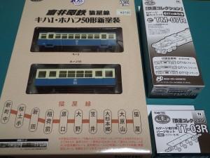 s-P1080085