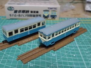 s-P1180641