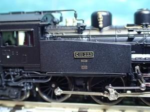 s-P4240084