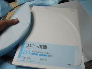 s-P1200315