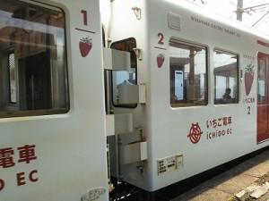 s-DSC_0471