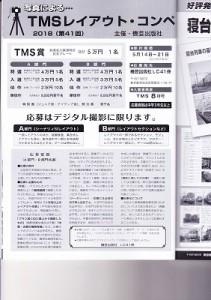 s-IMG_0003